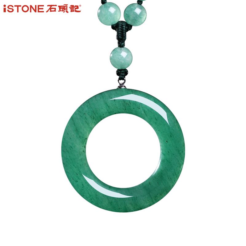 石头记长项链