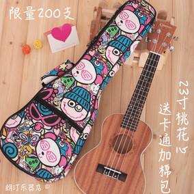 朗汀桃花心玫瑰木23 26寸C型尤克里里乌克丽丽ukulele小吉他包邮
