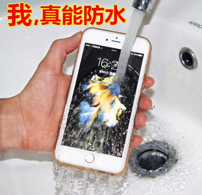 iphone防水手机壳 潜水