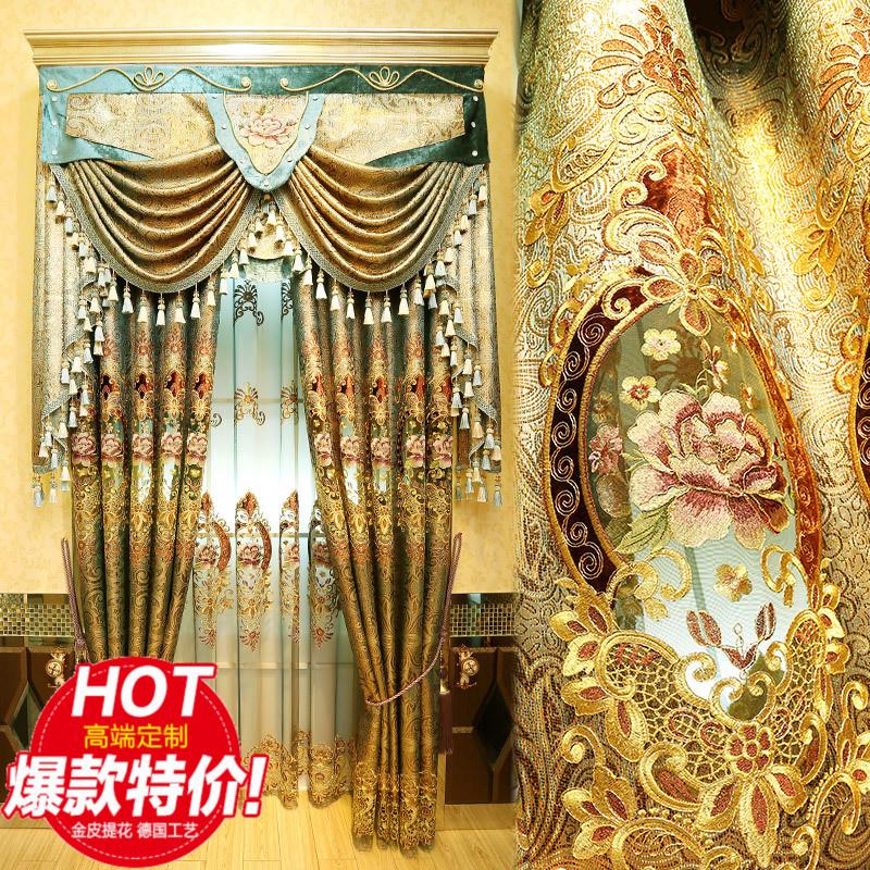 大气金色窗帘