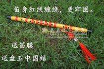 专级横笛双接竹笛高音灵敏精制编码笛专业演奏笛子铁心迪乐器