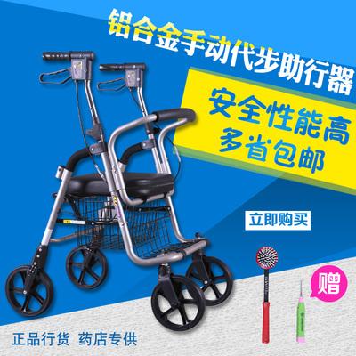 老年购物车 老人手推车买菜助行器铝合金代步车四轮可坐折叠 轮椅怎么样