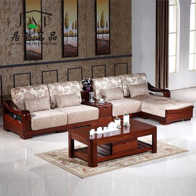 木架沙发l