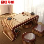 中式国学桌子仿古竹编榻榻米茶几幼儿园班桌椅书法茶道围棋矮桌