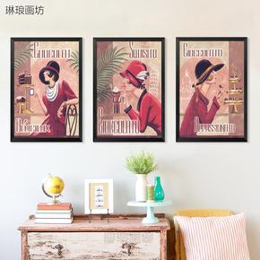 美女装饰画欧式复古餐厅个性挂画现代简约卧室床头墙画服装店壁画
