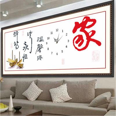 客厅挂的大幅十字绣