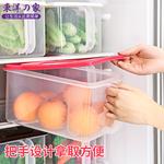 日本进口冰箱保鲜盒大号密封塑料储物盒子食品杂粮水果蔬菜收纳盒