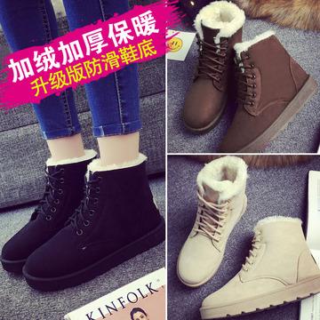 2018新款冬季雪地靴女短筒学生短靴韩版百搭加绒保暖棉鞋马丁靴女