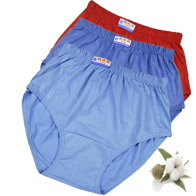 Shipping in elderly men's underwear briefs Cotton Shorts Size Sexy waist briefs male head