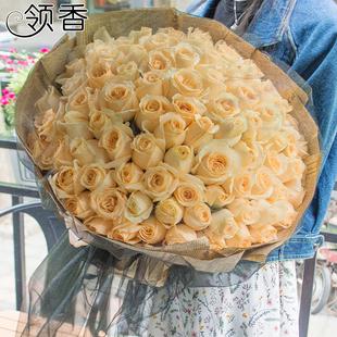 情人节99朵香槟玫瑰花束表白生日礼盒广州鲜花速递同城重庆深圳送
