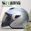 摩托车头盔ak711