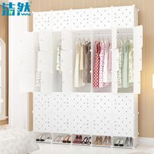洁然木纹简易衣柜组装树脂儿童储物柜折叠塑料收纳柜组合宝宝衣橱