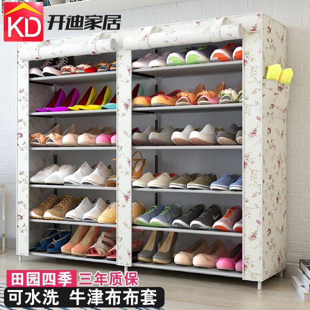 鞋柜鞋架组装加固