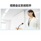 Presents Jinyi Video Conferencing System Network Video Conferencing Remote Medical Training HD Video Conferencing Software