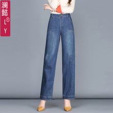 Fall New Slim High-waist Straight Pants Washed Jeans Korean version of Large Daddy Pants Leisure Flanging Women's Pants