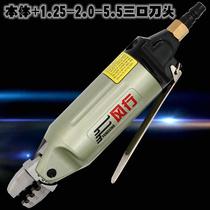 台湾风行  气动压线钳 冷压接钳 端子钳 奶嘴钳1.25-2.0-5.5