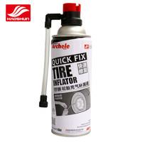 快速补胎神器自补液应急真空胎专用电瓶车补胎液自动充气工具套装