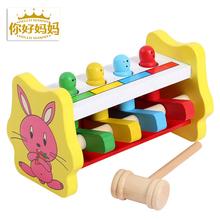 宝宝早教启蒙教具1-3岁 智慧敲球台打球台锤盒打击飞人益智力玩具