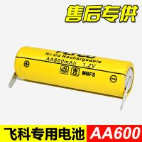 Flying Branch razor battery 1.2V Superman fs330FS373fs372flyco Rechargeable Battery Original Universal