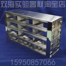 不锈钢新款超低温架滑动抽屉式冻存盒冰箱架可分格