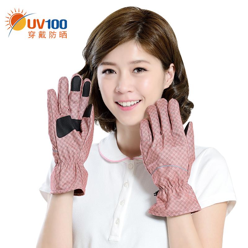 台湾UV100户外防晒手套防紫外线男女士夏天开车骑行防滑手套71343