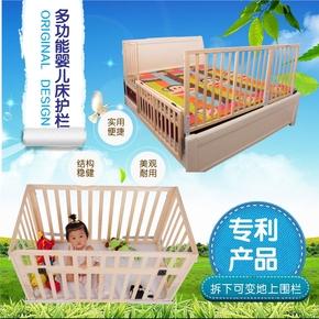 实木多功能床护栏婴儿宝宝床防护栏儿童床围栏1.8米大床挡