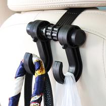 新品汽车内座椅挂钩车用挂钩多功能可旋转车载挂钩
