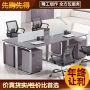 广州职员办公桌屏风员工位4人现代简约 办公家具桌椅四人位卡座
