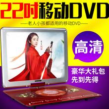 SAST/先科 2188S22寸移动DVD影碟机带小电视便携式evd儿童播放器