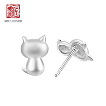 老银匠925银送女友生日礼物可爱小猫银耳钉日系甜美银饰银耳钉图片