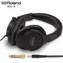 头戴式耳机包邮6.5专用雅马哈卡西欧艾茉森罗兰电子琴电钢琴耳机