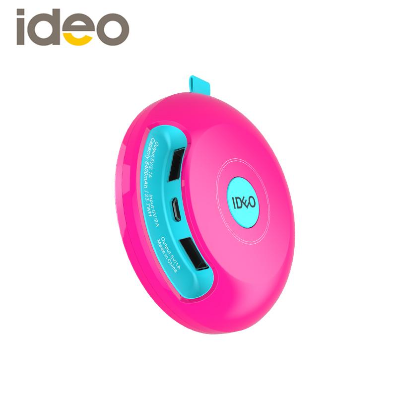 ideo充电宝迷你超萌移动电源便携超薄可爱苹果小米华为三星通用