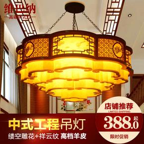 中式吊灯客厅圆形中国风实木仿古典火锅饭店餐厅茶楼工程定制