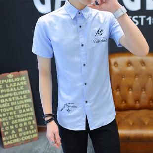 夏季短袖衬衫男士韩版修身青少年半袖衬衣潮男装休闲寸衫白色衣服