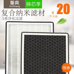 适配本田CR-Z竞瑞十代思域锋范思迪哥瑞讴歌CDX汽车空调滤芯清器