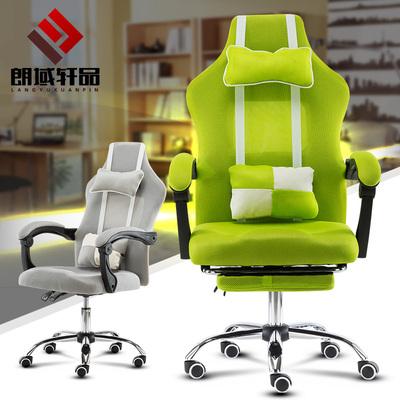 朗域轩品电脑椅家用电竞游戏座椅可升降办公椅子简约职员宿舍转椅