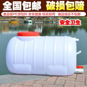 远翔800升卧式塑料桶带盖加厚储水桶困水桶大桶晒水桶水塔储水箱