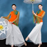 Square dance costume female 2019 new modern classical Yangko clothing costumes umbrella dance national dance adult suit