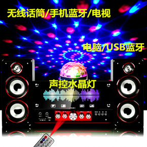 台式2.1多媒体电脑音箱重低音炮大功率家用电视手机K歌蓝牙音响