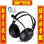 佳禾 CD-790MV英语听说耳机电脑带麦台式 头戴式大耳麦有线学生音