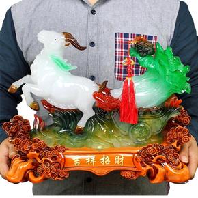 生肖羊吉祥招财玉白菜树脂摆件 生日乔迁礼品家居客厅装饰品摆设