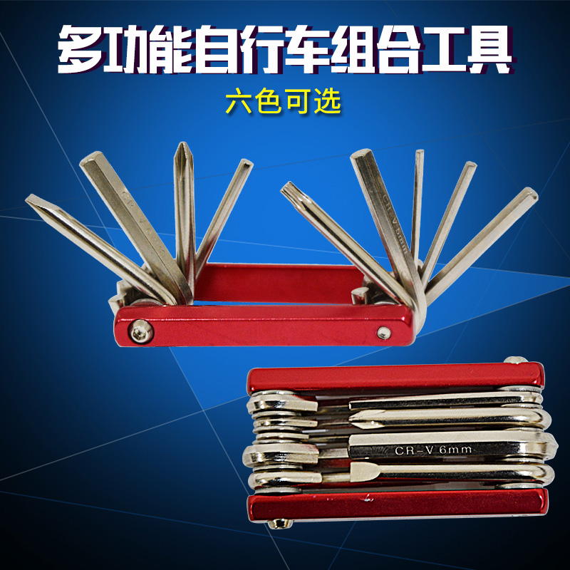 Инструменты для ремонта велосипедов Артикул 545818960044