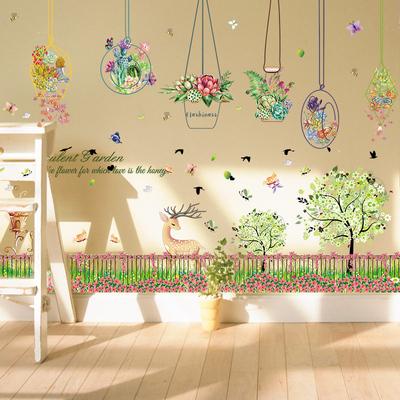 客厅卧室温馨贴画墙贴小清新玻璃贴纸壁画墙壁装饰墙纸自粘可移除优惠券