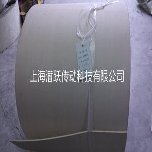 包邮耐高温橡胶帆布输送带钢扣接头耐磨耐酸碱适合烤漆线生产