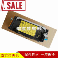Suitable for HP1020 laser Canon 2900 laser HP M1005 laser Laser box