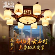中式别墅吸顶灯具大堂工程灯西班牙云石灯饰红木大气圆形客厅灯具