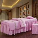 纯色美容床罩四件套欧式床单床套床垫美容院推拿按摩夹棉床裙订做