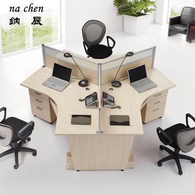 板式办公桌组合特价