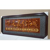 Opening gift business booming brand card company Joe movesolid wood box brand brand hotel custom congratulatory message opening congratulatory