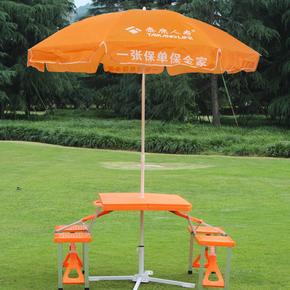 户外展业桌/折叠桌遮阳伞 野外休闲烧烤桌 泰康折叠桌便携式桌椅